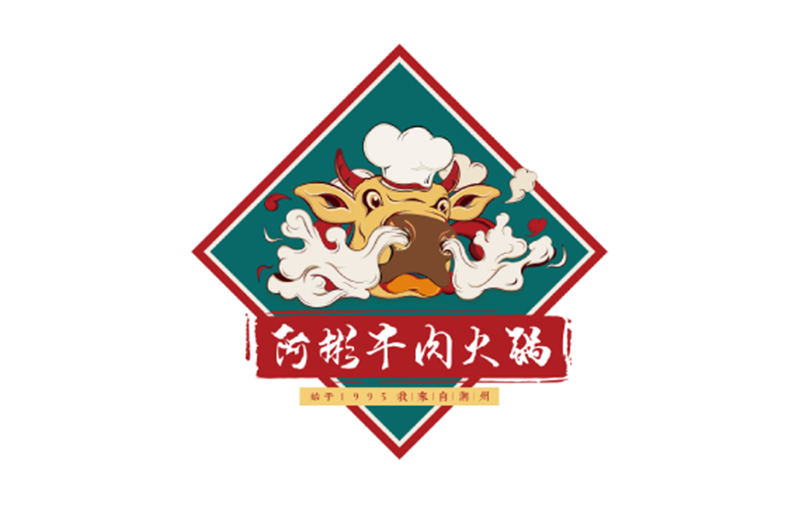阿彬牛肉火锅
